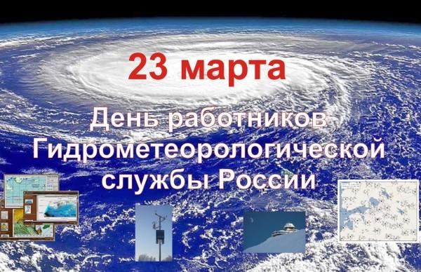 kostroma.meteorf.ru