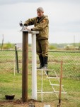 Метеостанция Глазов, установка гелиографа